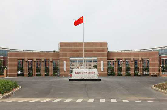 中国社科院(企业管理专业)上海班