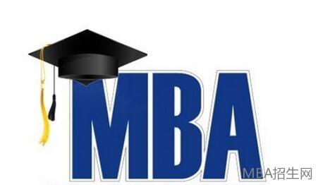 读mba工商管理硕士有什么用