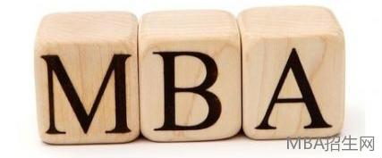 读国际mba的好处有哪些