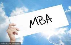 mba报考条件中有专业限制吗